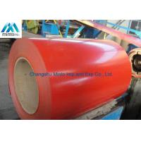 China Fireproof Cold Rolled Prepainted Galvanised Coil ASTM A653 JIS G3302 SGCC wholesale