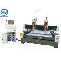China Dual Spindles CNC Router Machine , 3D CNC Stone Carving Machine for Stone Carving on sale