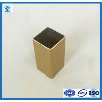 China Professional manufacturer extruded aluminium square pipe 30x30 thickness 2.0mm or 3.0mm wholesale