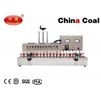 Buy cheap GLF1800 Extraordinary Automatic Electromagnetic Induction Aluminum Foil Sealing Machine from wholesalers