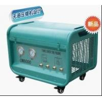 Buy cheap China Refrigerant Recycle Machine_CM8000 from wholesalers