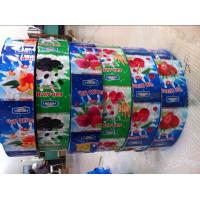 China PVC Shrink Film Sleeve Label Rolls wholesale