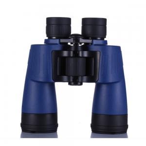 China Weather Proof 7X50 Marine Binoculars / Porro Prism Binoculars Lens Cap Protection wholesale