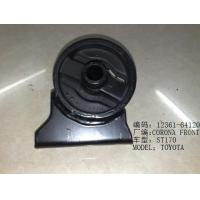 China Toyota Replacement Body Parts of Rubber and Metal Front Engine mounting for Toyota Corona ST170 OEM 12361-64120 wholesale