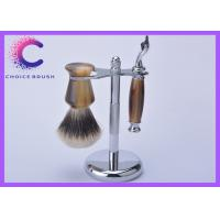 China Deluxe chrome stand shaving brush set with high mountain white badger brush , razor on sale