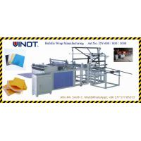 China Ruian Vinot Automatic Air Bubble Wrap Manufacturing Machine with LDPE Materials wholesale