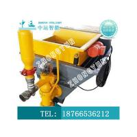 Buy cheap KSP-9 Wet Concrete Spraying Machine from wholesalers