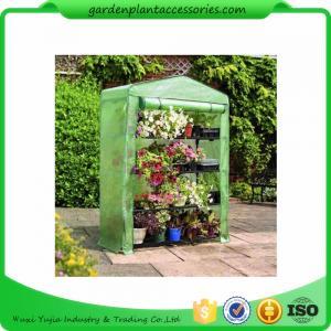China 4 Tier Portable Mental Greenhouse Small Garden Trellis 69 X 49 X 158cm 4.8KG Rolls/ctn 6 wholesale