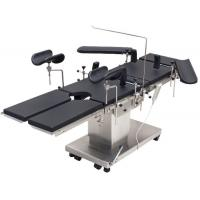 Wholesale Universal Operating Room Equipment Electric Operation Table Multi-functional PU from china suppliers