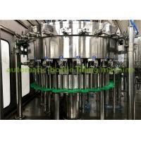 Buy cheap 250ml-2L Automatic Carbonated Beverage Filling Machine / Carbonated Drink Filling Machine from wholesalers