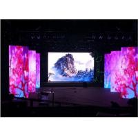 China Advertising Commercial LED Display Screen LED Video Curtain Rental P3.91mm on sale