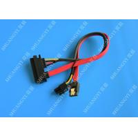 China IDE To SATA Hard Drive Power Cable 7.5 Inch With Copper Conductor wholesale