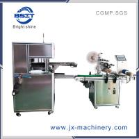 China PE Packing Film for Ht980A  Soap Wrapping Machine to packing various shape soaps wholesale