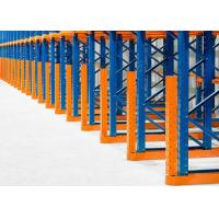 China Aceally warehouse storage drive in steel pallet racking for goods wholesale