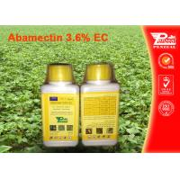 China Abamectin 3.6% EC Pest control insecticides 71751-41-2 wholesale
