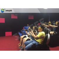 China Exciting 7D Cinema System With 6 Chairs Simulating Special Effects And Playing Gun Game wholesale
