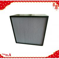 China 610x610x292mm stainless steel frame separator high efficiency particulate air filter wholesale