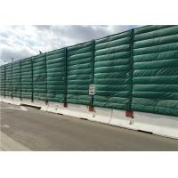 China Temporary Sound Wall for Plant  and Equipment Noise Reducing wholesale