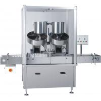 China High Speed Screen Type Tablet Counting And Filling Machine For Bottle Filling Line wholesale