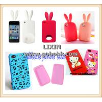 China Silicone phone case making machine perfectly for new business start ex-factory price wholesale