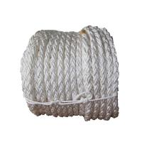 China 56mm x 220m White Polypropylene Tow Rope High Strength PP Fiber Test Strictly wholesale