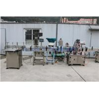 Buy cheap 0.8 Kw Automatic Capping Machine Capsule Filling Machine With Vibration Cap from wholesalers
