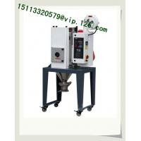 Wholesale China White Color Euro-hopper Dryer with stand/ Large Euro hopper dryer Manufacturer from china suppliers