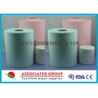 China Cleaning Non Woven Roll wholesale