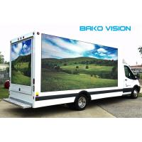 China P4.81 P6.67 Mobile LED Screen Led Mobile Advertising Billboard With High Brightness wholesale