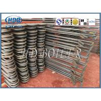 China Carbon Steel Waste Heat Exchange Flue Gas Cooler CE ROHS CCC ISO9001 UL wholesale