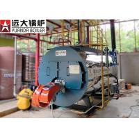 China 10 Ton Fire Tube Steam Boiler , Heavy Oil Fired Automatic Steam Boiler wholesale