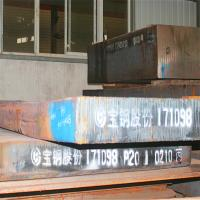 China P20 /1.2311 Pre - Hardened Steel Plate For Injection Plastic Mould wholesale