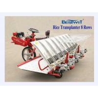Buy cheap Rice transplanter,model 2Z-8300B,rice trans planting machine. from wholesalers
