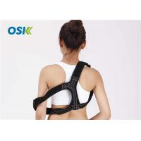 China Upper Back Expandable Posture Support Band For Hunched Shoulders S / M / L Sizes wholesale
