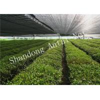 Quality Mono Building Agriculture Outdoor Shade Net , Sand Control Wind Protection Sun Shade Nets for sale