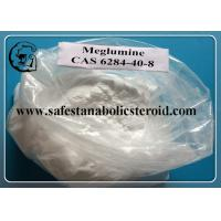 China Meglumine Oral Anabolic Steroids Excipient in Cosmetics and X-ray Contrast Media wholesale