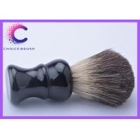 Quality Best long handle shaving brush with black badger hair knots for men's grooming for sale