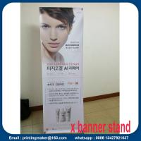 China Adjustable X Stand Banner for Trade Show on sale