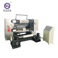 China Automatic BOPP Film Laminated Film Slitting Machine with Automatic Tension wholesale