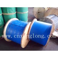 China sell control cable 1x12(3+9) wholesale