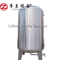China Stainless Steel Bright Beer Tank For Brewing / Storage 0.15 - 0.3Mpa Pressure wholesale