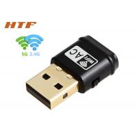 China Fast Speed 600M Desktop Usb Dual Band Wifi Adapter for Android / Usb Wifi Dongle Adapter wholesale