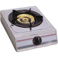 China Stainless Steel Single Kitchen Gas Burner FJ-101 with Golden Iron Cap wholesale