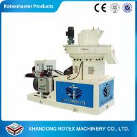 China Vertical Ring Die Wood Pellet Making Machine , Pellet Press with Automatic Lubrication wholesale