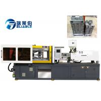 China Reliable Plastic Injection Moulding Machine Self Diagnostic Function wholesale