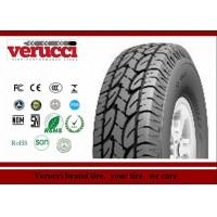 China 175/70 R13 Rubber Quiet Car Tires / Solid Rubber Tyres Slip Resistance wholesale
