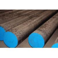 Wholesale steel round bar 4140/1.7225/42CrMo4 from china suppliers