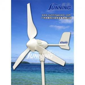 China Small Wind power Generator Sunning SN-400W wholesale