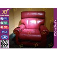 China Elegant Home Cinema Seating Furniture Movie Theater Sofa With Cup Holder wholesale