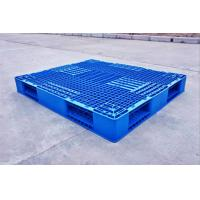 Buy cheap Economical Nestable Light Weight Recycled Plastic Pallets For Warehouse Storage from wholesalers